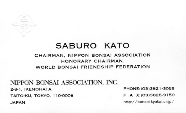 Saburo Kato Business Card, English