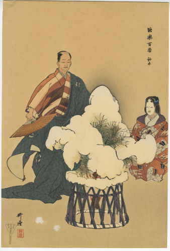 Tsuneyo Genzayemon approaching snow-covered dwarf potted tree, 						from print by Tsukioka Kogyo.